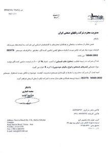 وندور ایران خودرو دیزل - اپکو