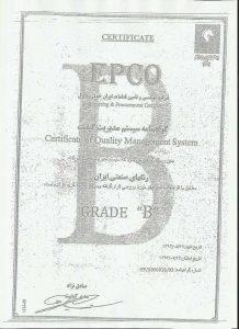 وندور ایران خودرو دیزل -اپکو 2