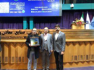 شرکت رنگهای صنعتی ایران،کارآفرین برتر استان اصفهان